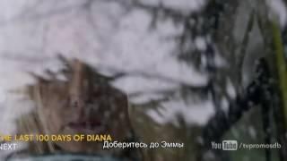 Однажды в сказке трейлер финала 6 сезона 15 мая