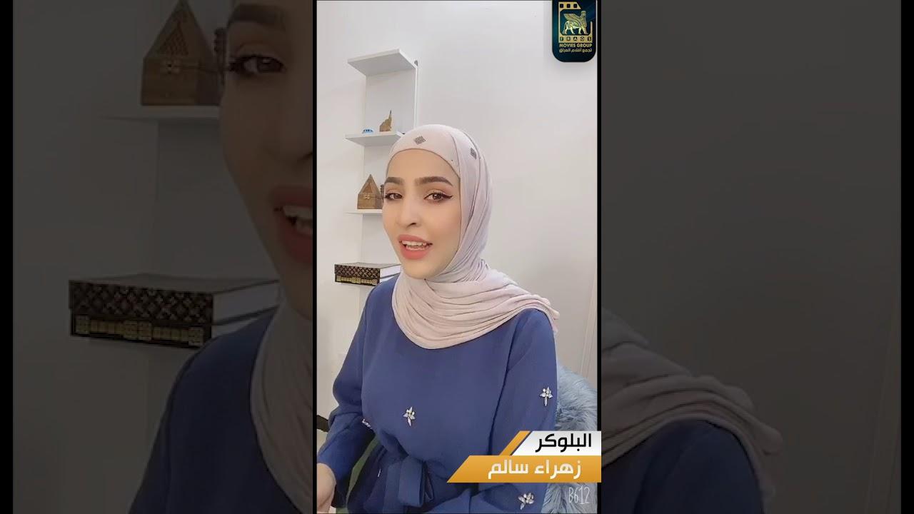 رسالة تجمع افلام العراق بمناسبة رمضان