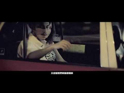 關楚耀 Kelvin Kwan 《手刃情人》MV