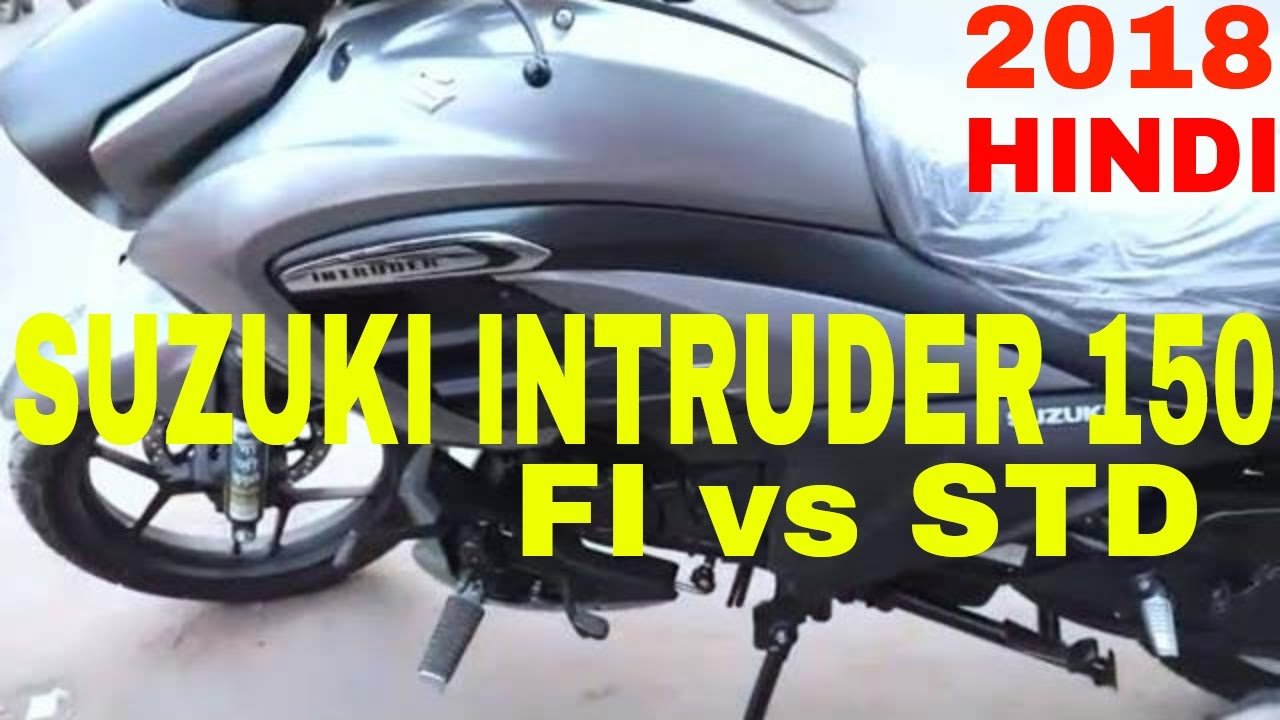 New Suzuki Intruder 150 Fi Vs Std 2018 Mileage Top Speed Price