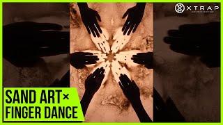 幻想的!サンドアートとフィンガーダンスの合作 Finger dance × Sand art Hypnotizing Art