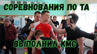 Тяжелая атлетика | Соревнования изнутри | Выполнил КМС