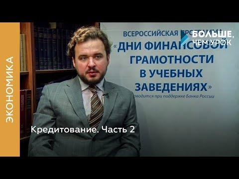 Государственные банки России: список 2017