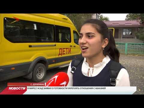 Новости Осетии // 30 сентября 2019