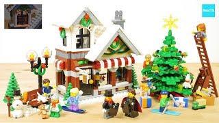 レゴ クリエイター エキスパート 冬のおもちゃ屋さん 10249 / LEGO Creator Expert Winter Toy Shop 10249
