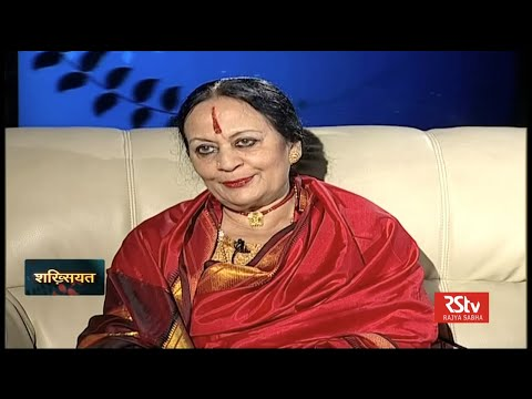 Shakhsiyat with Sonal Mansingh