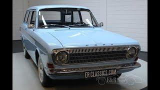 Ford 12M Turnier 1969 -VIDEO- www.ERclassics.com