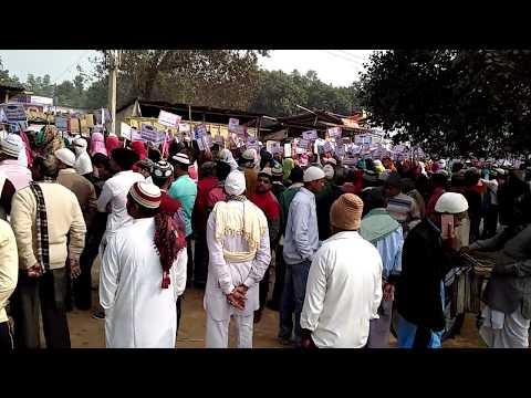3 talaq Bill nhi hai manjur Munger Maha Rally