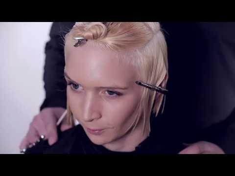 [TRINITY haircare] Rêve D'Amarante - BRIGHT