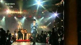 af7 ประกาศผลแชมป af7 concert week 12 final