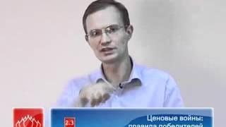 видео Маркетинговая деятельность в бизнес-планировании