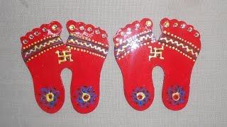 Decorate Lakshmi Feet/Pag