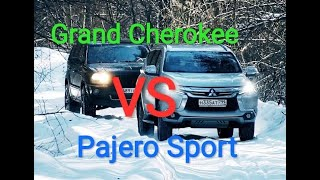 jeep Grand Cherokee против Pajero Sport.  Кто лучше на бездорожье в стоке?