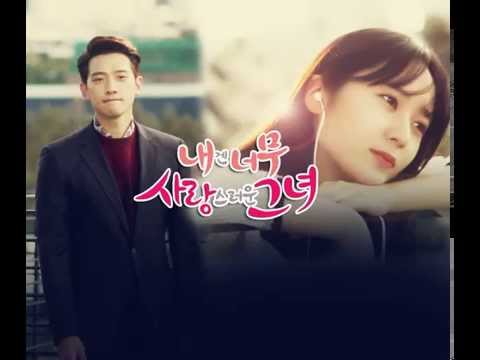 [AUDIO] [CUT] Krystal - Only You (OST My Lovely Girl) Ep 9