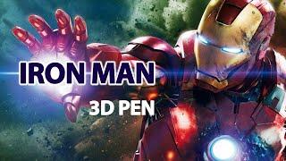 3D ручка | Как нарисовать железного человека? | Поделка 3д ручкой | Видео-урок для продвинутых