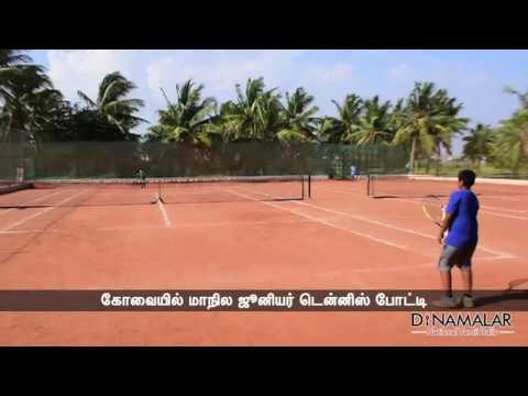 Junior State Level Tennis Tournament in Coimbatore