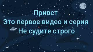 "Сериал ""золушка"" 1 серия 1 , сезон"