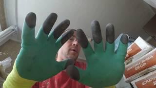 видео Перчатки для строителей: разновидности и особенности