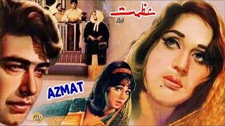 AZMAT (1973) - NAYYAR SULTANA, DARPAN, ROZINA - OFFICIAL PAKISTANI MOVIE
