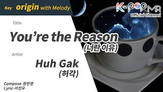 You're the Reason - Huh Gak (With Melody Ver.)ㆍ너란 이유 허각 [K-POP MR★Musicen]