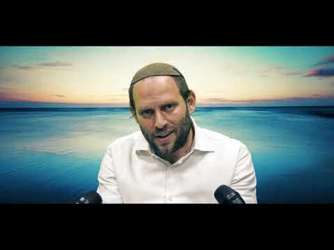JAMAIS SEUL 2 - Rav Eytan Fiszon