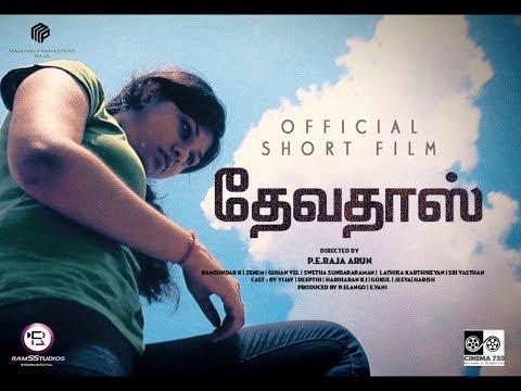 Devadoss Tamil Short Film   Raja Arun Film   RamSStudios