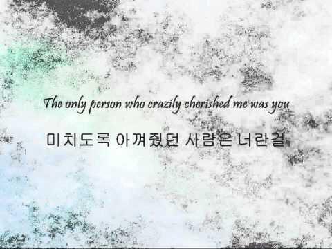 T-ARA - 떠나지마 (Don't Leave) [Han & Eng]
