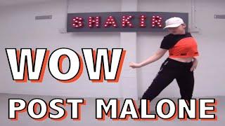 Wow Post Malone Dancer Choreographed by Shakira Robinson.mp3