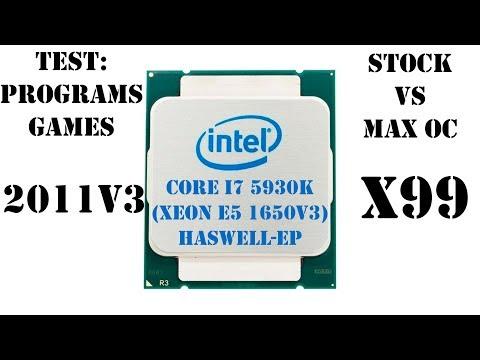 Пора переходить на сокет 2011v3 (X99) в 2019? Детальный тест Core I7 5930K (Xeon E5 1650v3)