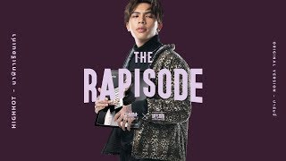 - HIGHHOT (THE RAPISODE) [Official Audio]