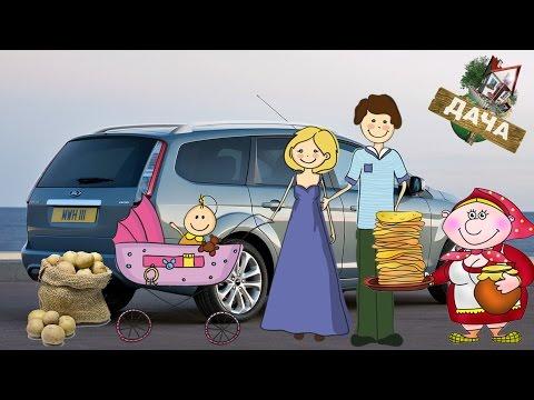 Ford Focus II Wagon цена, технические характеристики