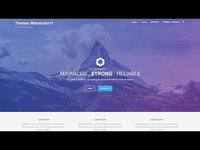 WordPress Тема Optimizer - хорошая бесплатная версия темы