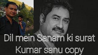 Dil mein sanam ki soorat-Kumar Sanu Alka Yagnik, Cover Prashant Bhatt and Monalisa, Kumar Sanu Copy