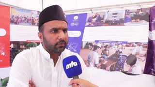 Humanity First at #JalsaGermany 2017