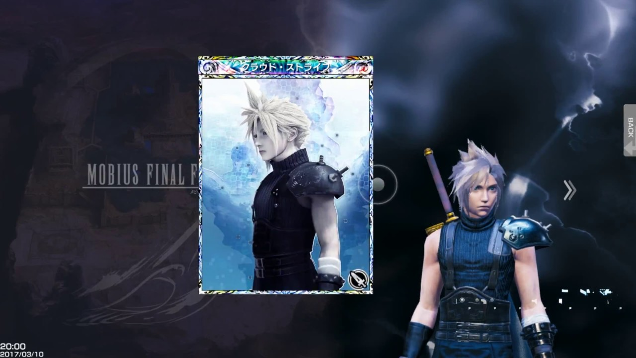 Mobius Final Fantasy : ULTIMATE HERO - Cloud Strife Gameplay - YouTube