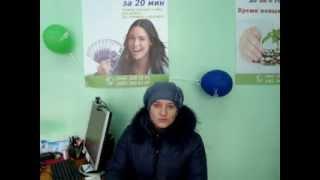Деньги до зарплаты, или как взять кредит наличными в Украине УКРЗаймВклад отзыв Ипатовой(, 2014-02-15T12:14:54.000Z)