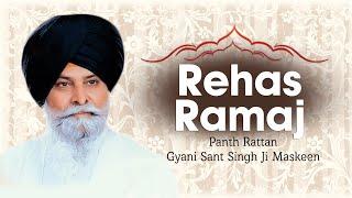 Panth Rattan Gyani Sant Singh Ji Maskeen - Rehas Ramaj Gurbani Katha Vichar