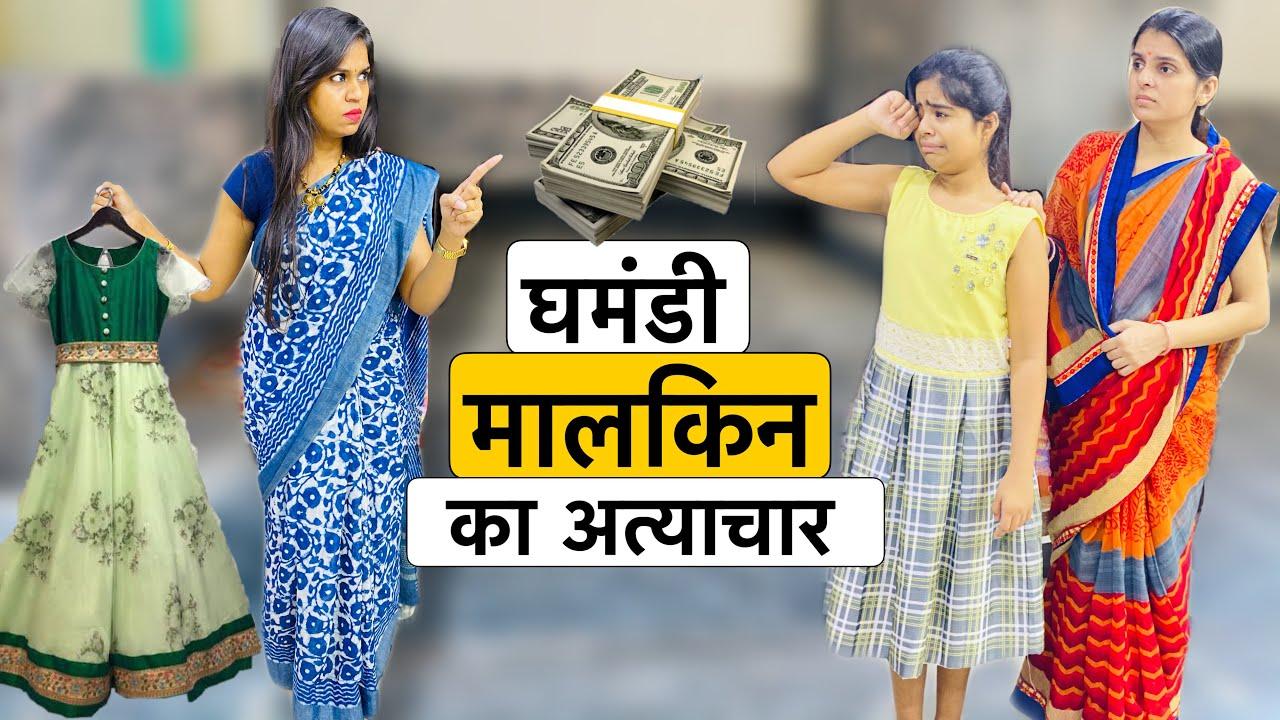 "Ek Ghamandi "" मालकिन "" Or Garib Nokraani? || Riddhi Thalassemia Major Girl!!!"