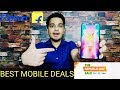 Flipkart Republic Day Sale 2019 | Best Smartphones Deals & Offers [Hindi]