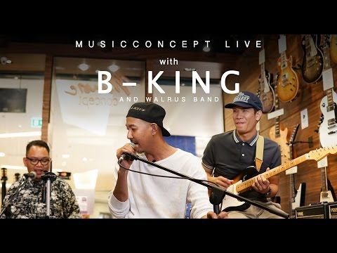 Music Concept Live with Guest - B king and Walrus Band - Rap สด