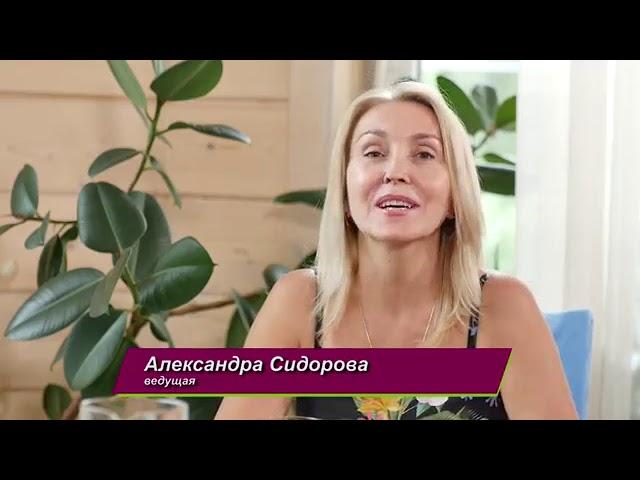 Нунэ Рохас, кадр из жизни на телеканале Первый Вегетарианский.