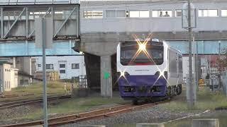 JR五能線 五能線クルージングトレイン6号 秋田行き【キハ48形・8526D】 2021.10.10