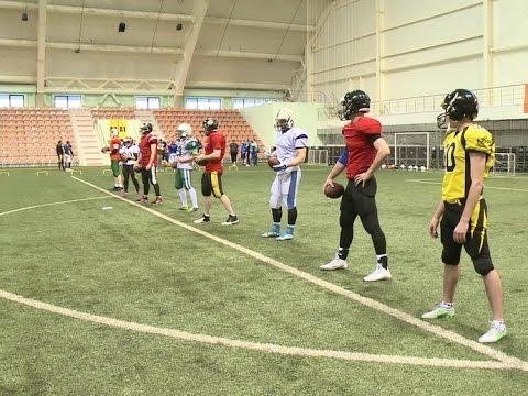 Суровые уроки: на Средний Урал прибыли гуру американского футбола