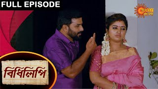 Bidhilipi - Full Episode | 15 April 2021 | Sun Bangla TV Serial | Bengali Serial