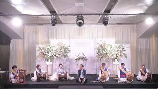 금정남산풍물김치호결혼축하공연