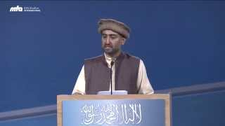 Conquering Hearts Through Love - Jalsa Salana USA 2014
