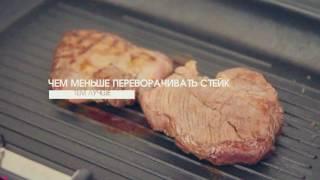 Как приготовить стейк рибай средней прожарки? Видео-рецепт! | Айдиго