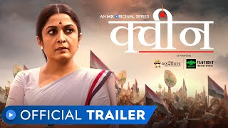 Queen | Official Trailer - Hindi | MX Original Series | MX Player | Ramya Krishnan | Gautham Menon