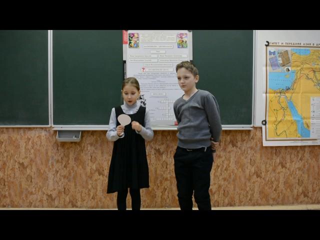 Изображение предпросмотра прочтения – «Учащиеся 3 класса» читает произведение «Мартышка и очки» И.А.Крылова