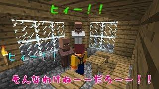 【たこらいす】ほのぼのマイクラゆっくり実況  PART100!! 【マインクラフト】 (昔の村!! 編)